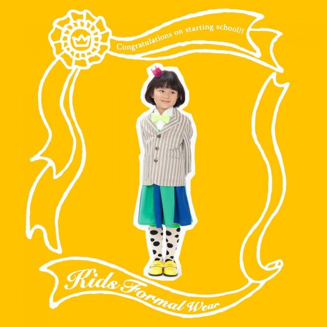 cocomg_kidsformal_20130115_01