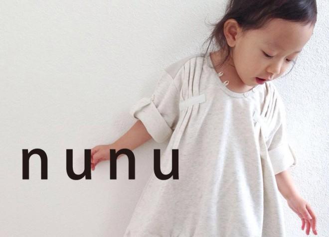 cocomag_nunu_20140331