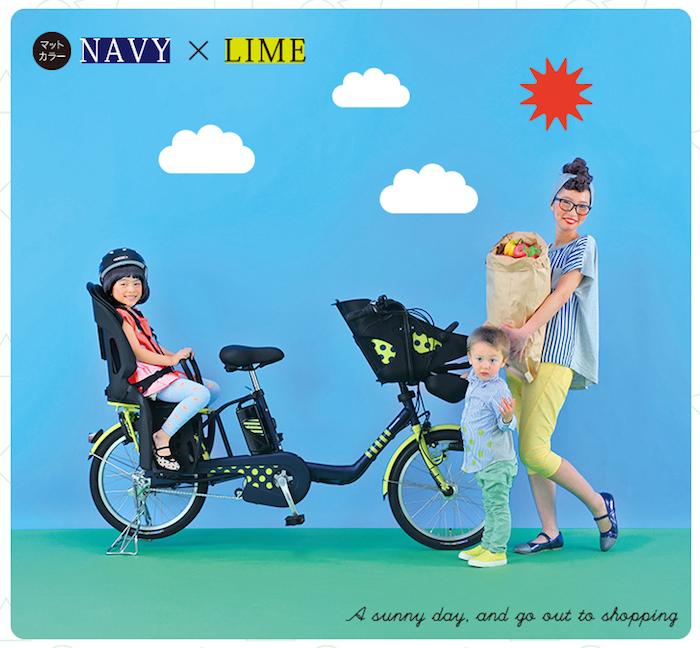 自転車の 自転車 試乗 東京 : 自転車[GYUTTO] maarook モデル試乗 ...