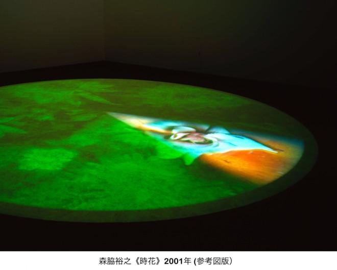 cocomag_museum_tokyo_20140526_03