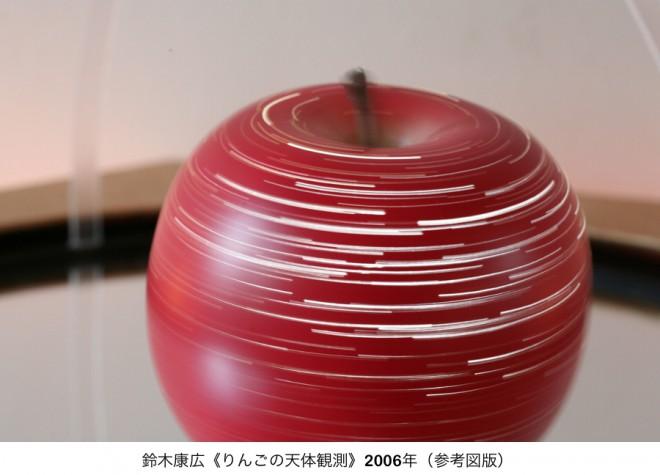 cocomag_museum_tokyo_20140526_05
