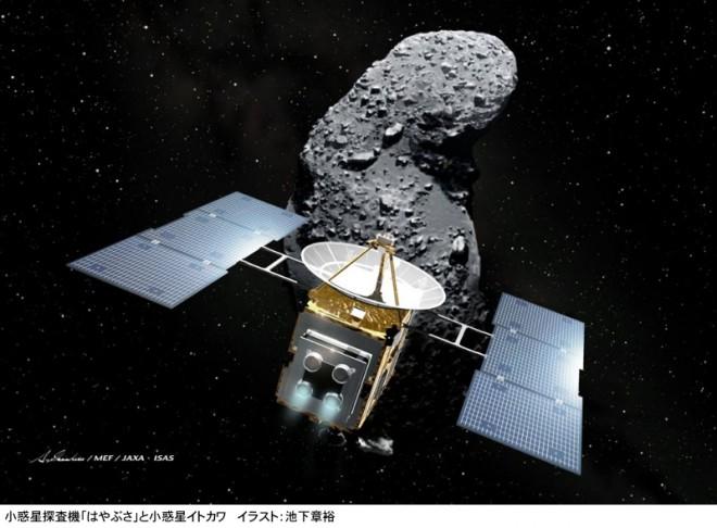 cocomag_NASA_JAXA_01