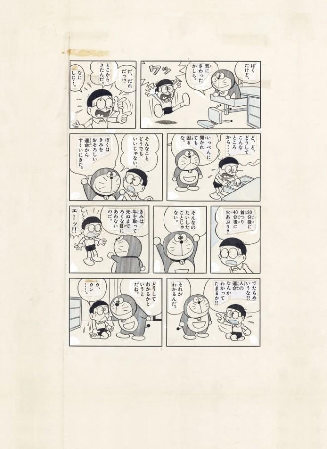 cocomag_fujiko_f_fujio_02