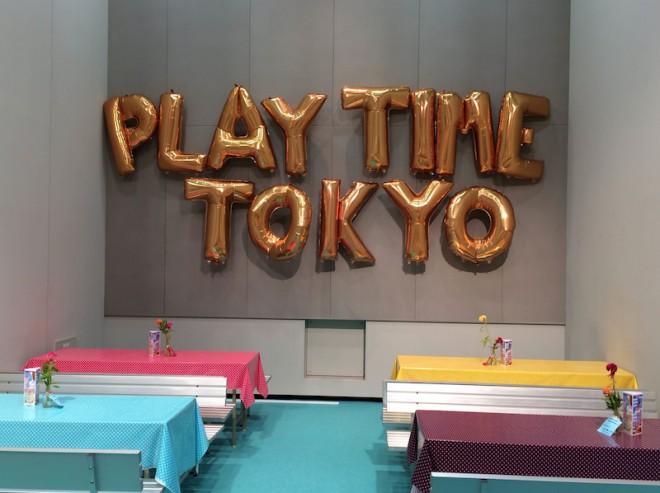 cocomag_playtime-tokyo_2914090824