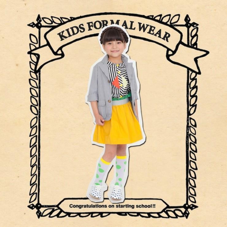 cocomag_kidsformal_2015ss_10