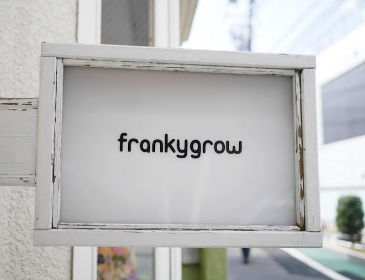 COCOmag_frankygrow_tokyo_shop12