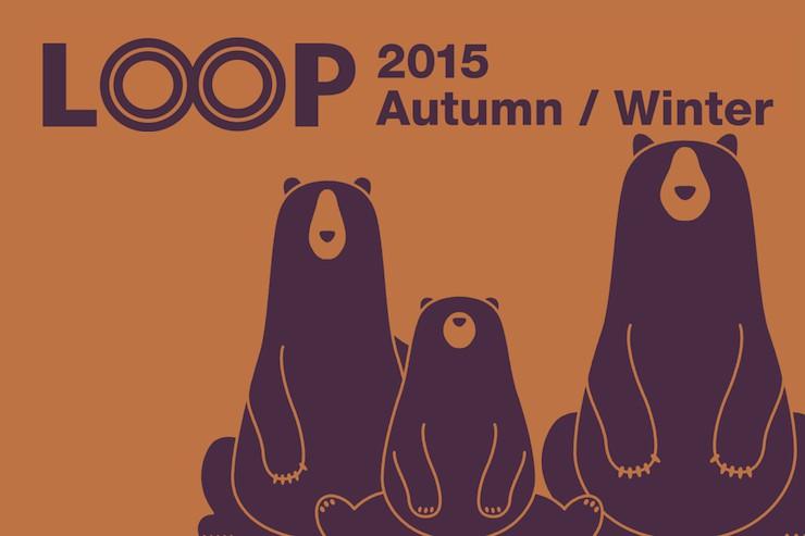 cocomag_loop2015aw