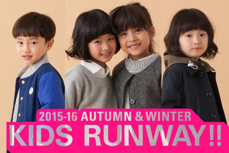 2015aw-kidsrunway-banner