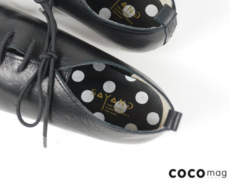cocomag_2016ss_special_114