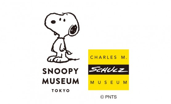 cocomag_snoopymuseum_tokyo_07