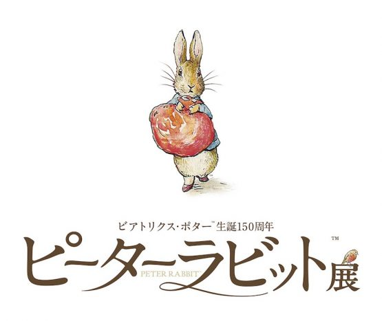 cocomag_peterrabbit_09