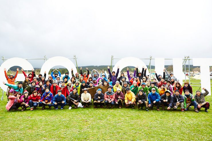 cocomag_GO OUT CAMP_2016080204