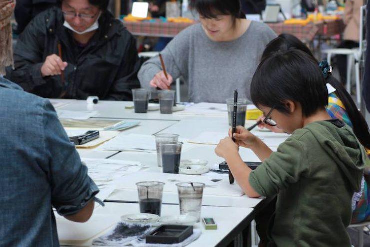 cocomag_futakotamagawabiennale105