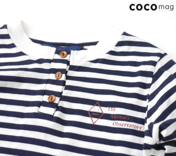 cocomag_junior_2016aw_02