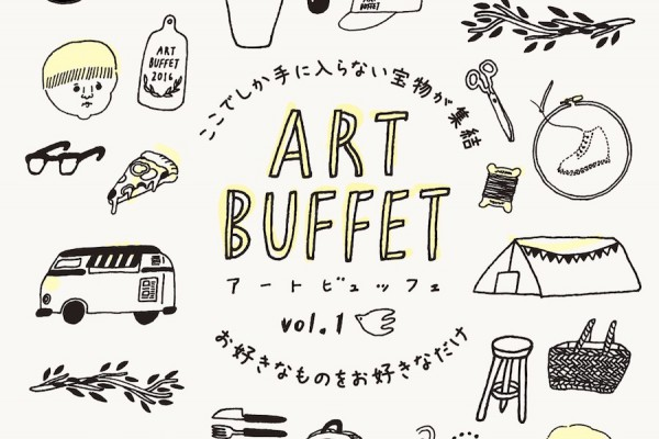 cocomag_art-buffet2016_02