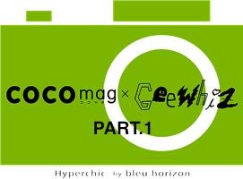 hyperchic0824_01.jpg