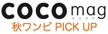 COCOmag_2010AW_wanpi_logo.jpg