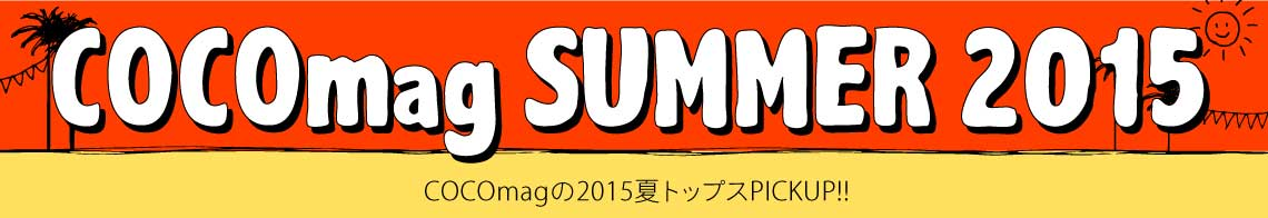 COCOmag SUMMER 2015