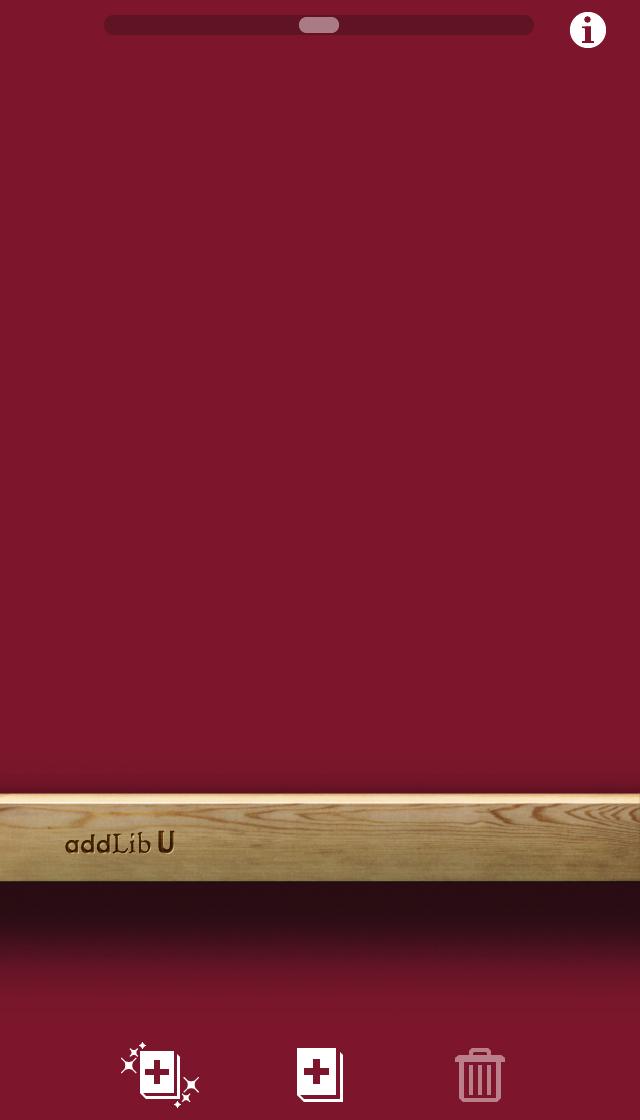 cocomag_ addLib U_20130211_001
