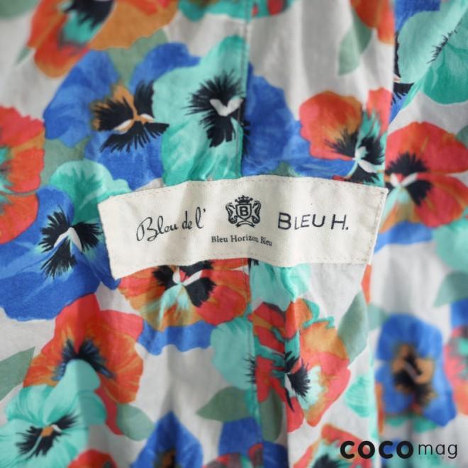 bleu h_cocomag_2010108_03