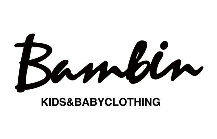 banbin