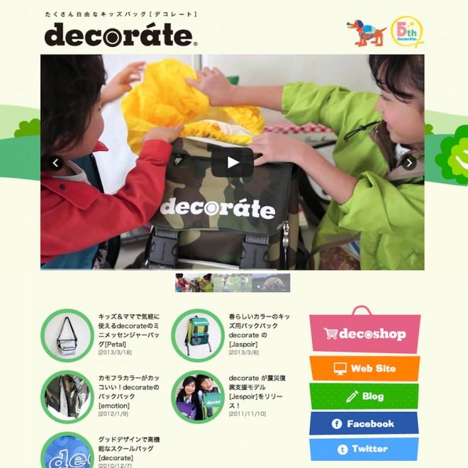 decorate_cocomag_20130415_01