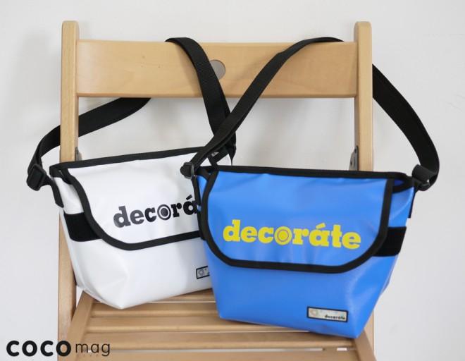 decorate_cocomag_20130501_08