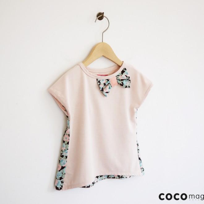 la la dress_cocomag_20130405_01