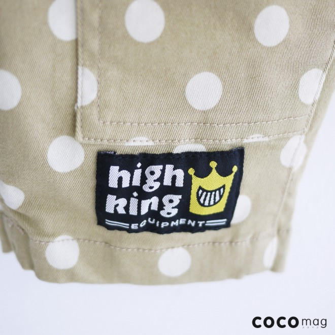 highking_cocomag_20130626_02