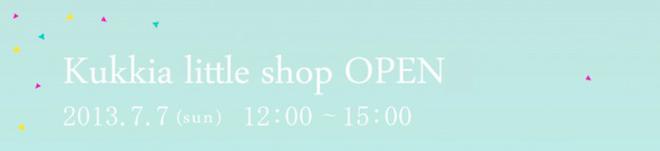 shop-650x149