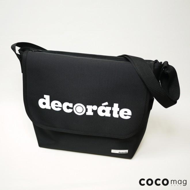 decorate_cocomag_20130927_03