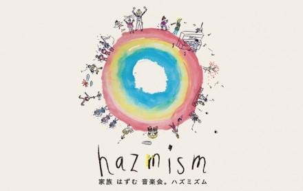 hazmism_cocomag_01