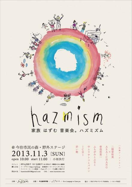 hazmism_cocomag_04
