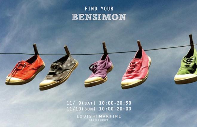 BENSIMON_cocomag_20141006