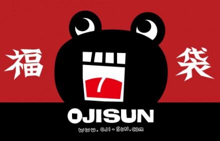 ojisun_cocomag_20131210