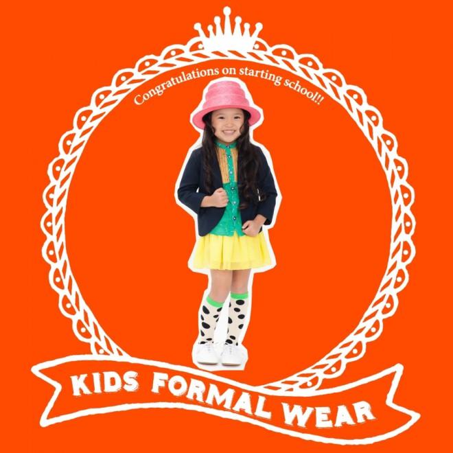cocomg_kidsformal_20140128_01