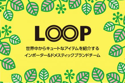 1402-loop-banner2
