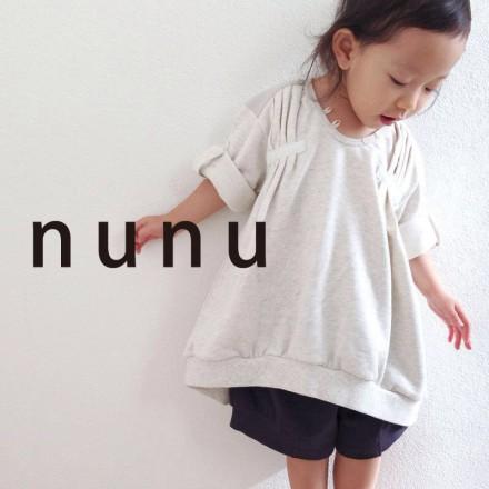 cocomag_nunu_20140224_06