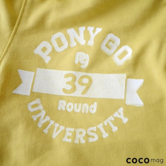 cocomag_ponygoround_2014ss_55