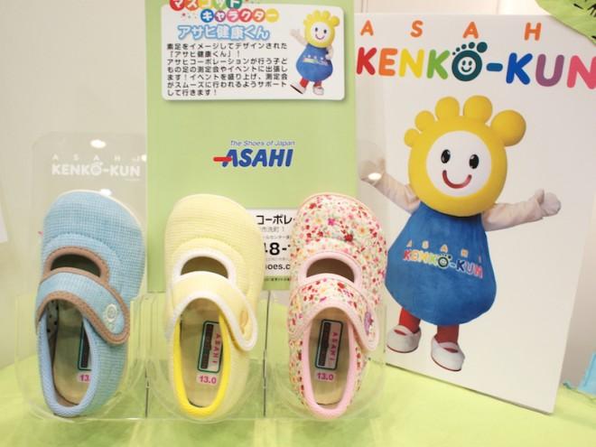 cocomag_asahi-01