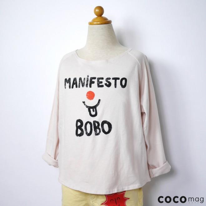 cocomag_BOBO CHOSES_20140409_06
