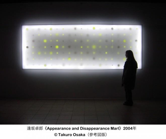 cocomag_museum_tokyo_20140526_06