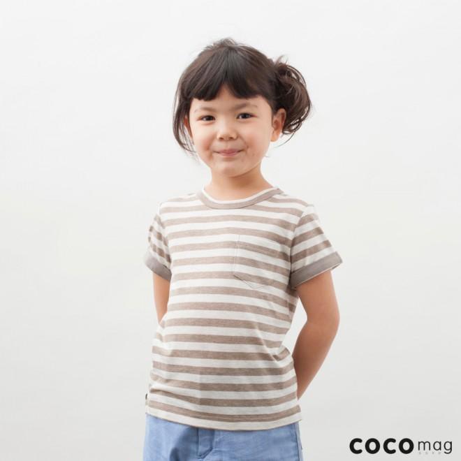 cocomag_i.ve01