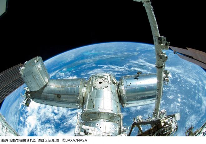 cocomag_NASA_JAXA_02