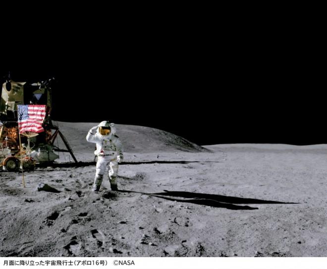 cocomag_NASA_JAXA_03
