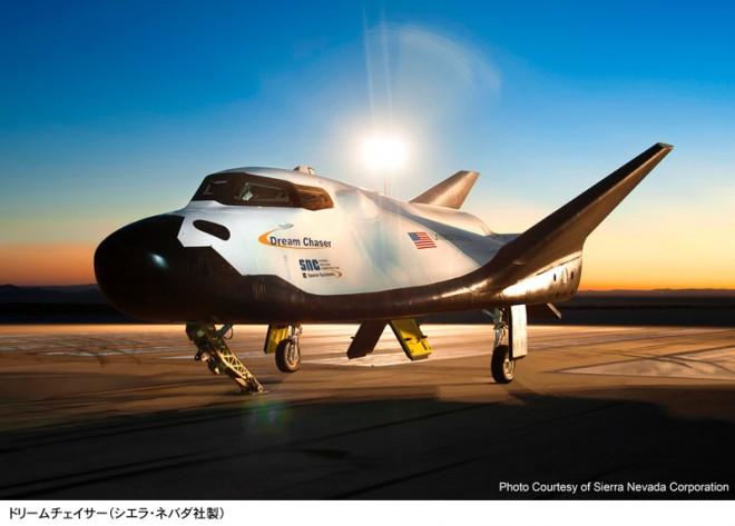 cocomag_NASA_JAXA_07