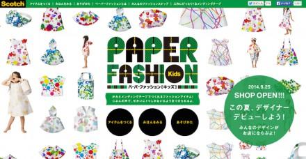 cocomag_paperfashion_kids_12