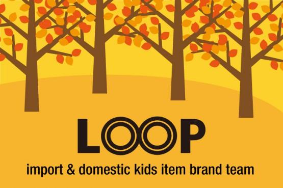 1409-loop-banner