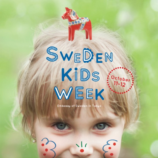 cocomag_Sweden Kids Week 2014_05