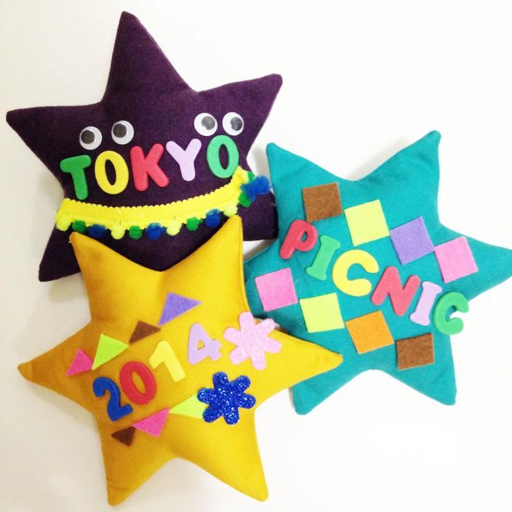 cocomag_TOKYO PICNIC_20141007_01